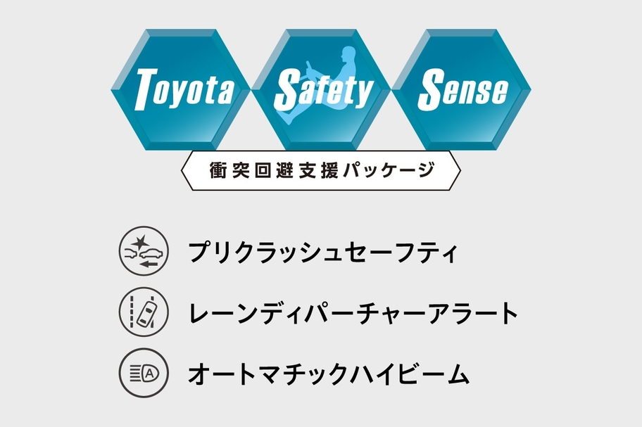 jpntaxi_safety_img01